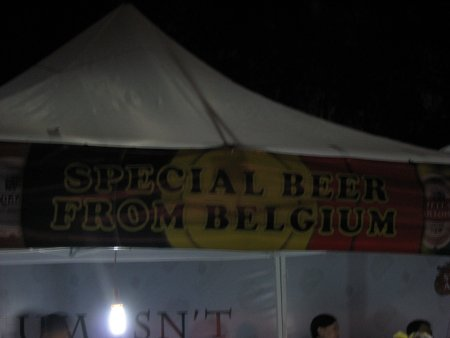 Belgium beer at Beijing Jazz ...